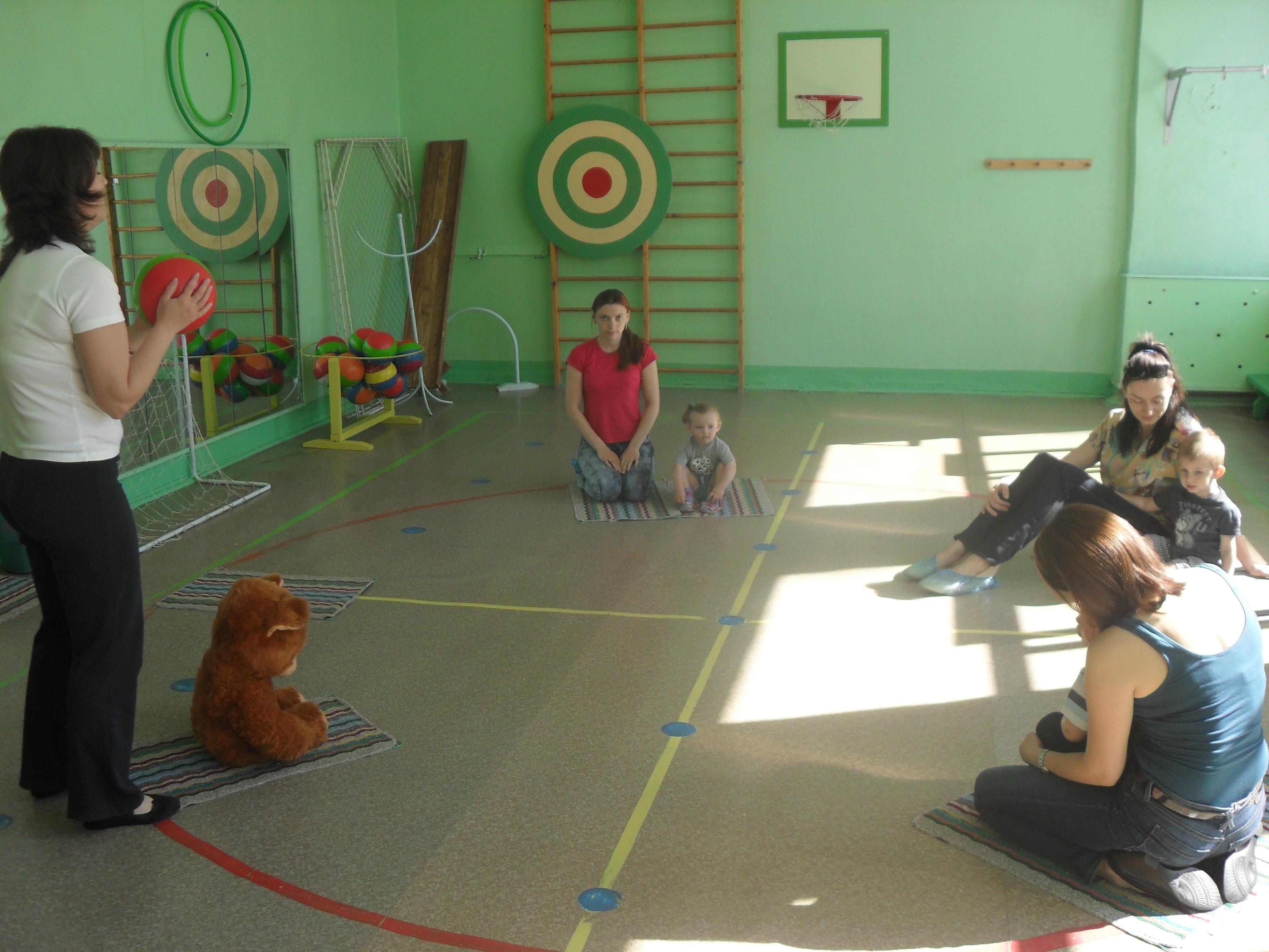 знакомство с детским садом консультация психолога